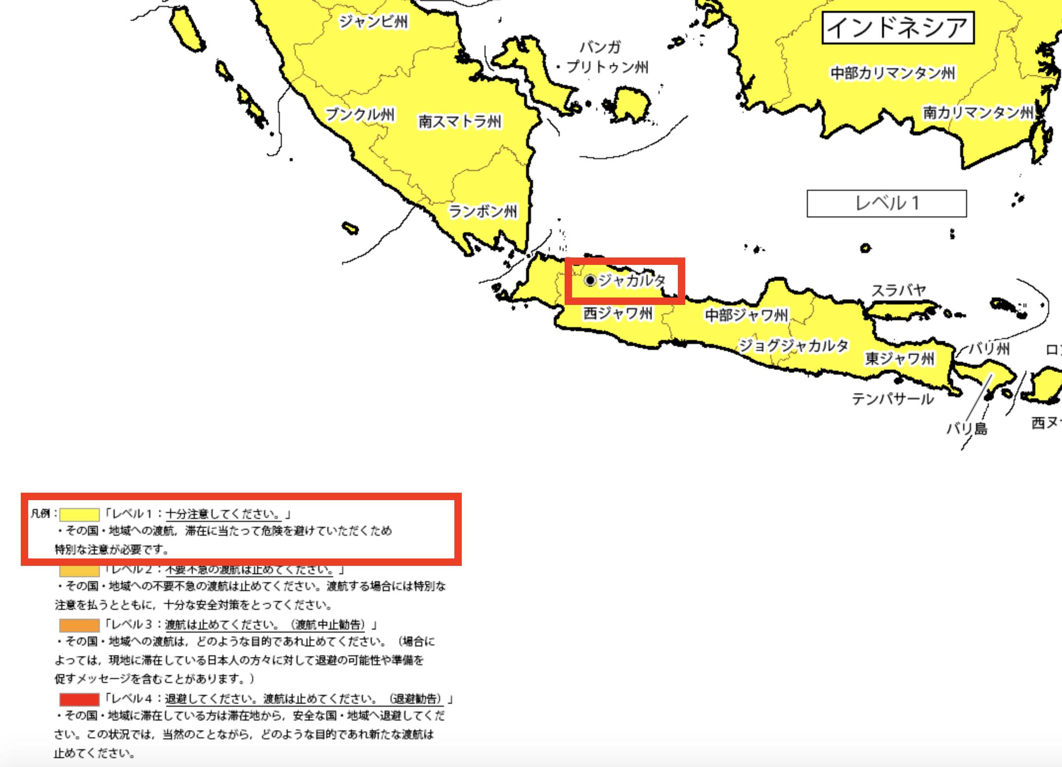 ジャカルタの渡航情報