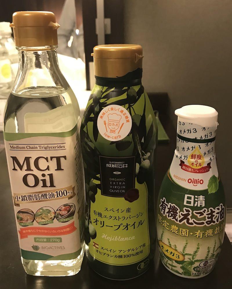 MCTオイル、オリーブオイル、えごま油